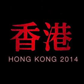 HONG KONG<span>TEASER</span>
